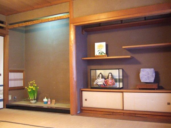 Peace House Showa, 大阪