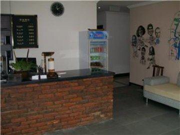 Xiao Yang Lou International Youth Hostel, Гуйлинь