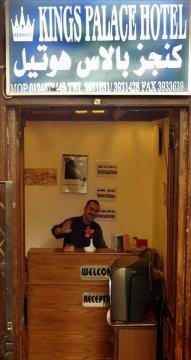 Kings Palace Hotel, Cairo