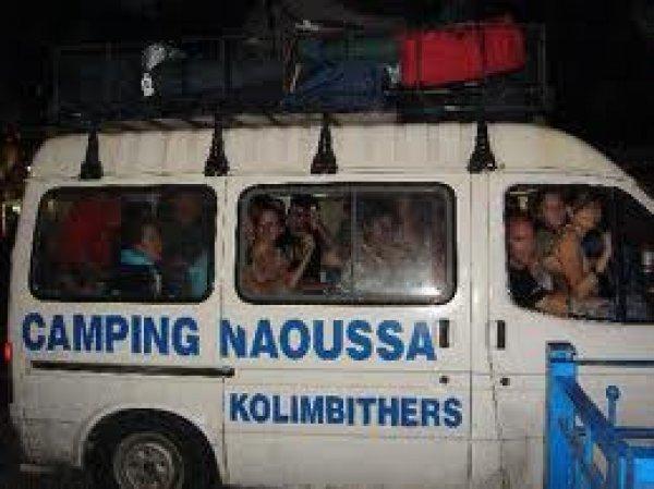 Camping Naoussa, Paros