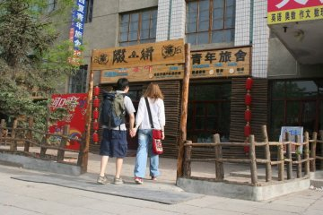 Jixiang Youth Hostel, Yinchuan