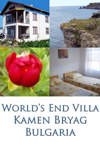 World's End Villa, 카멘 브렉