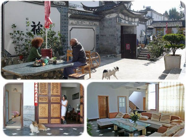 The Lily Pad Inn and Guest House, 大理