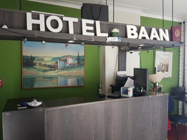 Baan Hotel, Ротердам