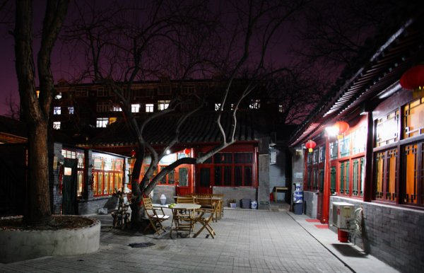 Flowering House Courtyard Hostel, Peking