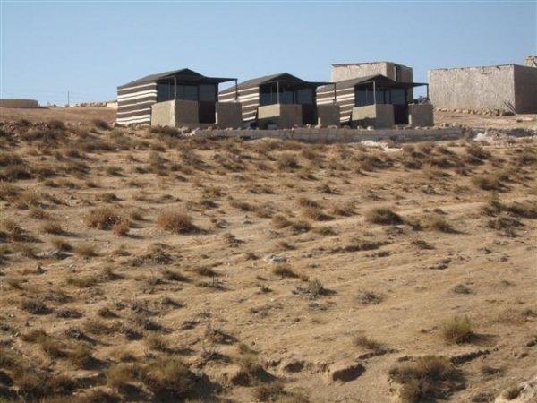 Nawatef Camp, Dana