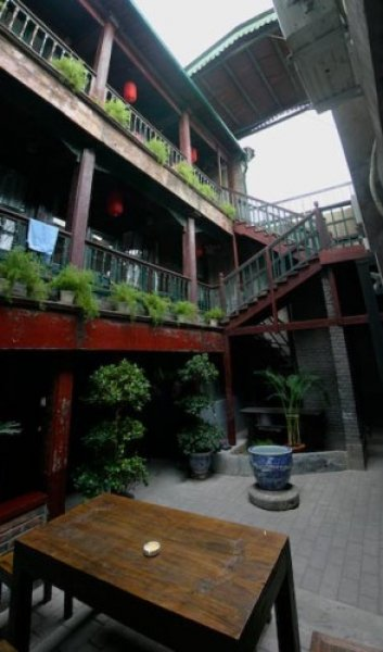 Qian Men Hostel, Beijing