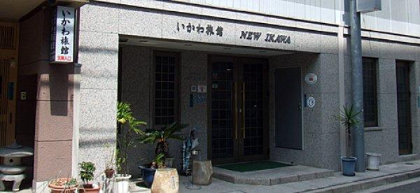 Ikawa Ryokan, Hirošima