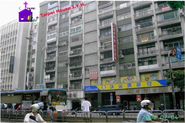 Taipei House International Youth Hostel, Taipei
