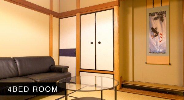 bAKpAK Gion Hostel, Kyoto