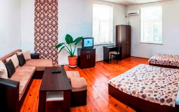 Guest House Center Sofia, Σοφία