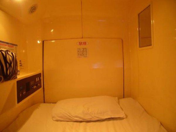 Capsule Hotel Asakusa Riverside, Tokyo