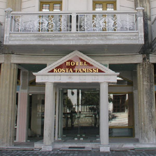 Kosta Famissi Hotel, Trikala