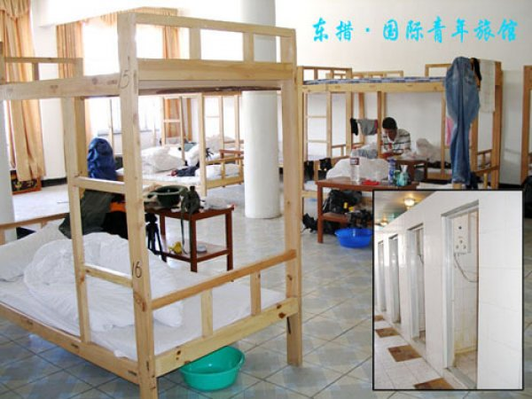 Lhasa Dongcuo International Youth Hostel, Lhasa
