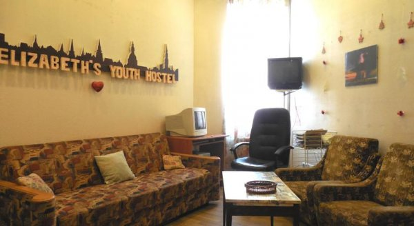 Elizabeth's Youth Hostel, Riga
