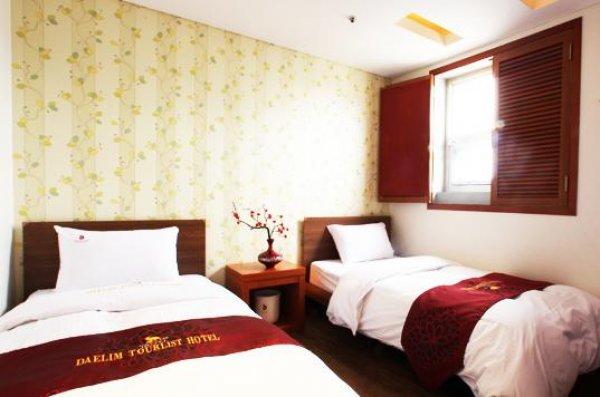 Daelim Tourist Hotel, Daejeon