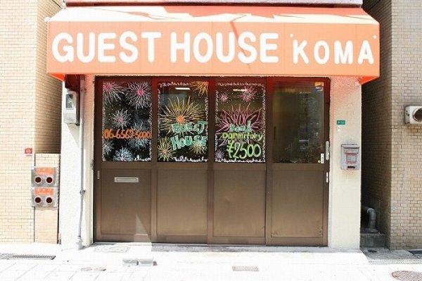 Osaka Guesthouse KOMA, Osaka