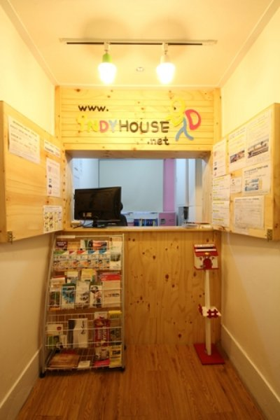 Indy House, Busan