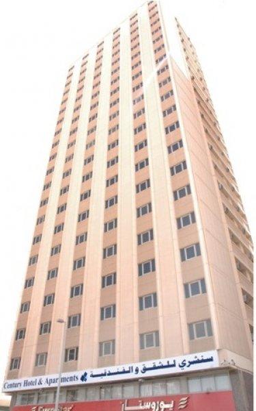 Century Hotel and Apartments, 아부 다비