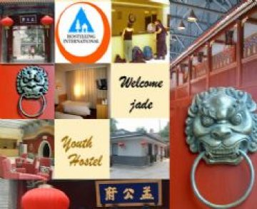 Beijing Jade International Youth Hostel, Beijing