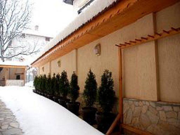 Prespa Ski Hotel, Bansko