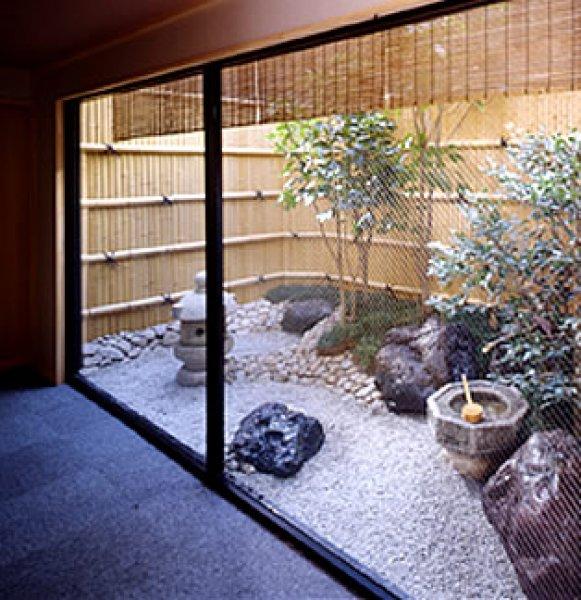Ryokan Hirashin, Kyoto