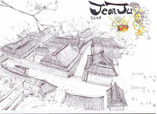 Jeonju Guest House, 전주시