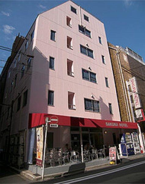 Jimbocho Sakura Hotel, Tokyo