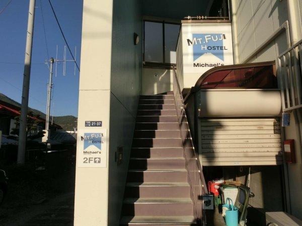 Mt. Fuji Hostel Michael's, Mt. Fuji