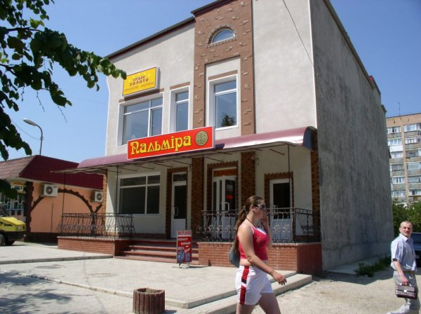 Palmira Hostel, Kamianets-Podilskyi