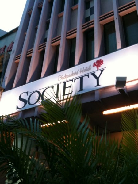 Society Backpackers' Hotel , Singapore