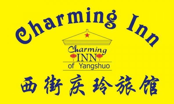 Charming Inn, 阳朔