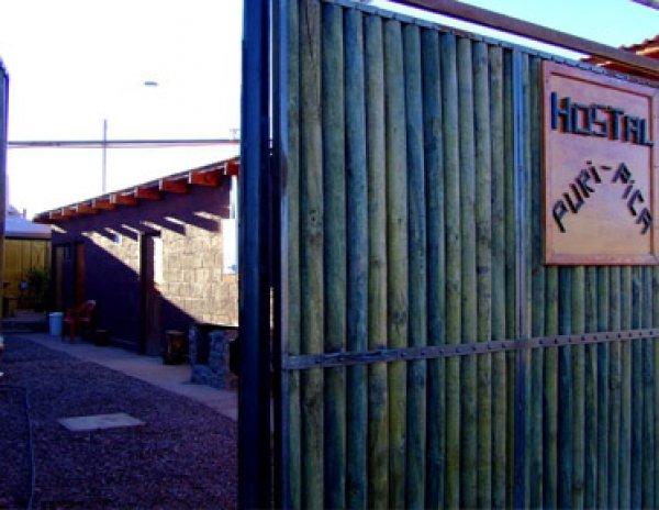 Hostal Puripica, San Pedro de Atacama