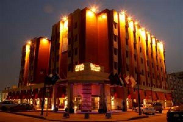 Mena Hotel, Riyadh