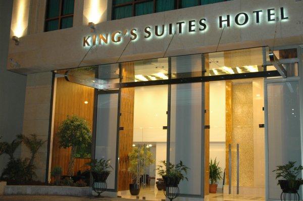 King's Suites Hotel, Beirut