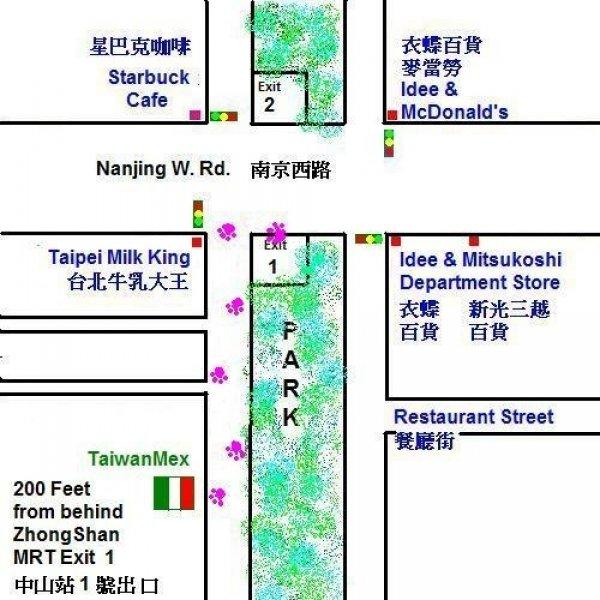 Guest House Taiwanmex, Taipėjus