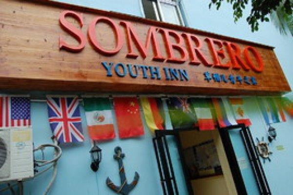 Sanya Sombrero Youth Inn, Sanya