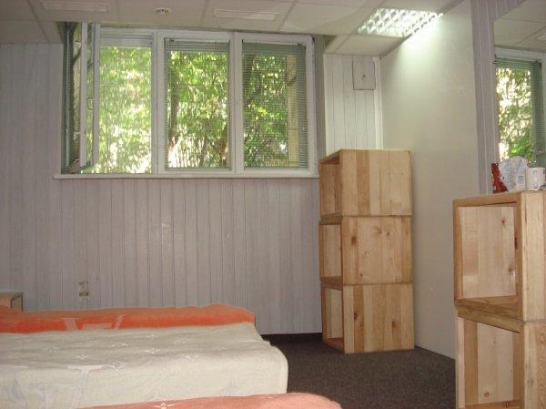 Hostel Na Rudkovycha, Lwów