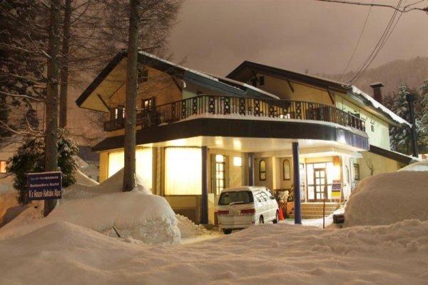 K's House Hakuba Alps, Hakuba (Nagano)