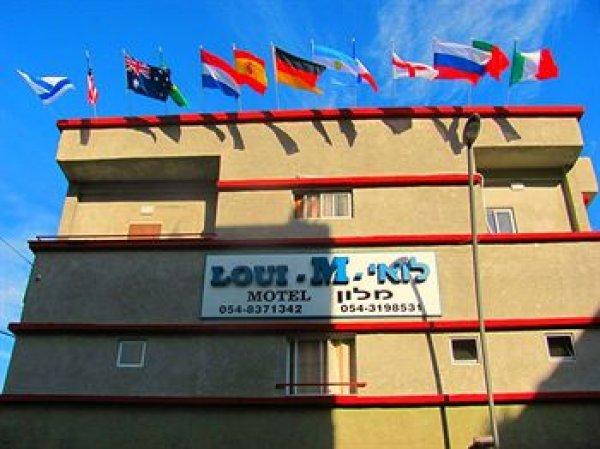 Loui hotel apartments, 海法