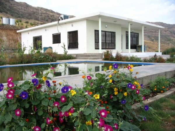 Aram Tourist Village, Sulaymaniyah