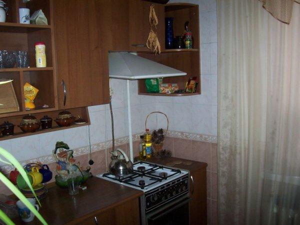 Village Hostel Donetsk, Donetsk