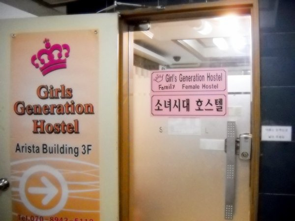 Girls Generation (for girls only Hostel), Seoul
