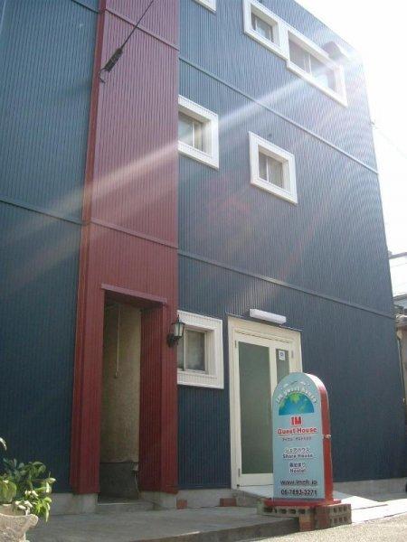 IM Guesthouse, Osaka