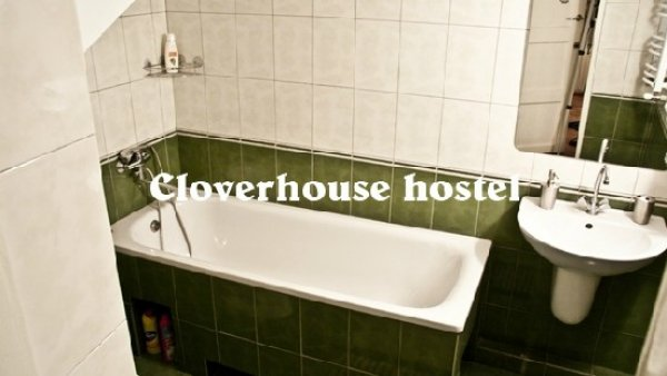 Cloverhouse hostel, Львов