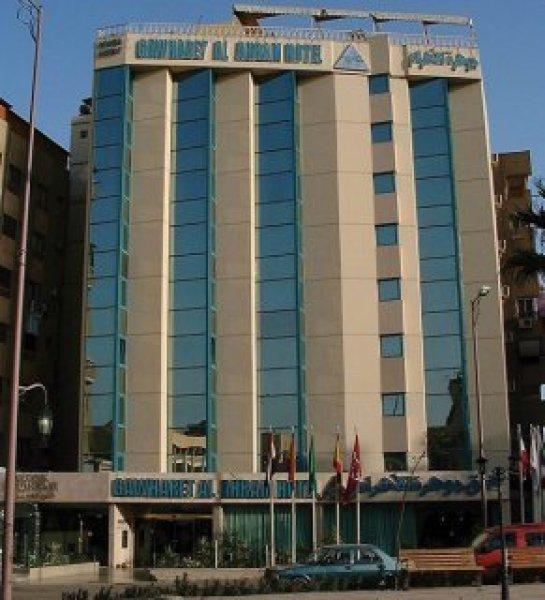 Gawharet Alahram Hotel, Giza