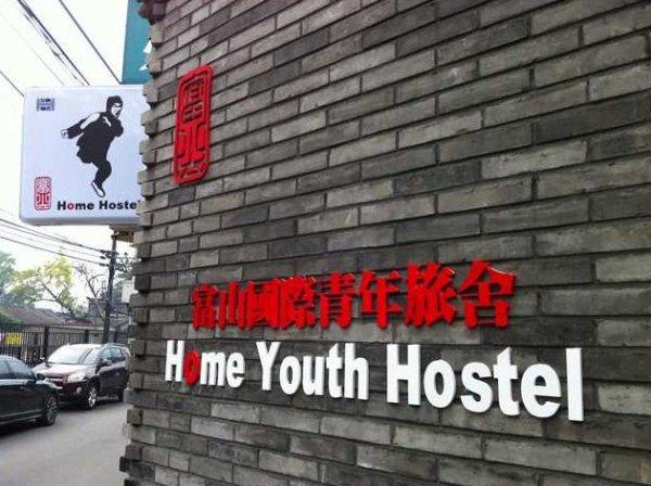 Home Hostel, Beijing