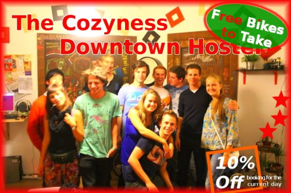 The Cozyness Downtown Hostel, Букурещ