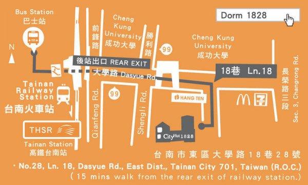 City Hut 1828, 台南