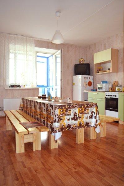 Family Hostel, Yekaterinburg